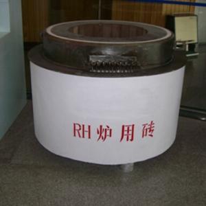 RH浸渍管
