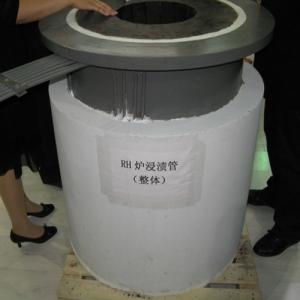 成品RH浸渍管